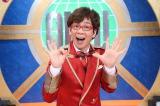 テレビ東京の『おはスタ』を卒業した山寺宏一(C)テレビ東京