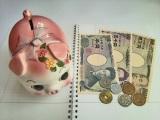 """新年度は""""貯金のチャンス""""!? 知っておきたい「貯まる仕組み」とは?"""