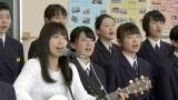 """NHK『SONGS』は4月7日から毎週木曜日の放送に。miwaが初めて中学生と""""合唱""""で交流(C)NHK"""