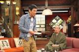さんまの師匠、笑福亭松之助が『さんまのまんま』にゲスト出演(C)関西テレビ