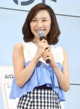 『auのほけん・ローン』のサービス記念イベントに出席した山口もえ (C)ORICON NewS inc.