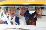 スペシャルドラマ『素敵な選TAXI スペシャル〜湯けむり連続選択肢〜』場面カット(C)関西テレビ