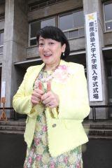 慶応大学大学院入学式に出席したエド・はるみ