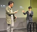 """""""光""""を駆使したメンタリズムで会場を沸かせたDaiGo=フィリップスライティング『Philips Hue』新製品発表会 (C)ORICON NewS inc."""