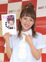 AKB48卒業への心境を明かした高橋みなみ (C)ORICON NewS inc.