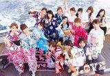 浴衣姿のAKB48メンバー集合ショット=『たかみな撮!AKB48卒業フォト日記「写りな、写りな」』より