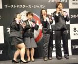 (左から)渡辺直美、友近、椿鬼奴、山崎静代 (C)ORICON NewS inc.