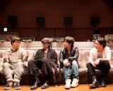新海誠監督(左端)とRADWIMPS(左から野田洋次郎、桑原彰、武田祐介)