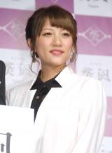 「株式会社突風」の事業戦略発表会に出席したAKB48・高橋みなみ