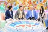 伝説の10.8決戦の裏側に新事実(C)テレビ朝日