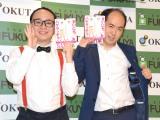トレンディエンジェル(左から)たかし、斉藤司=『[日めくり]まいにち、ハゲラッチョ!』発売記念イベント (C)ORICON NewS inc.