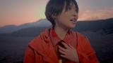 家入レオの12thシングル「僕たちの未来」MV解禁
