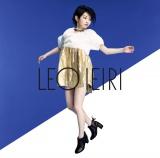 家入レオ12thシングル「僕たちの未来」完全生産限定盤