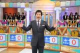 """今田耕司、""""あるある""""ネタで新番組 (C)テレビ朝日"""
