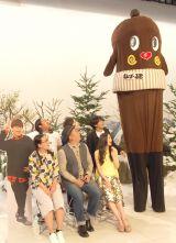 NHKで『七人のコント侍』の第13期メンバー披露会見の模様 (C)ORICON NewS inc.