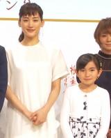 (左から)綾瀬はるか、鈴木梨央 (C)ORICON NewS inc.