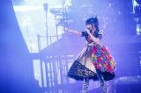 『NANA MIZUKI LIVE GALAXY 2016‐FRONTIER‐』の模様