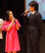 (左から)中谷美紀、藤木直人=TBS系ドラマ『私結婚できないんじゃなくて、しないんです』試写会 (C)ORICON NewS inc.