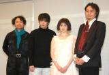(左から)白井晃、田中圭、早見あかり、長塚圭史 (C)ORICON NewS inc.