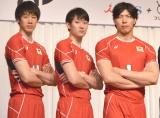 (左から)石川祐希選手、柳田将洋選手、清水邦広主将 (C)ORICON NewS inc.