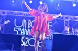 『Coca-Cola presents unBORDE 5th Anniversary Fes 2016』に出演したアカシック Photo:橋本塁/鳥居洋介