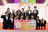 新人賞ノミネート7組(前列左から)ミキ、コマンダンテ、トット、どんぐり兄弟、尼神インター、アルミカン、マルセイユ(C)関西テレビ