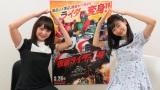番組MCの梅澤亜季(左)と岡本夏美 (C)ORICON NewS inc.