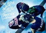 """『ONE OK ROCK 2015""""35xxxv""""JAPAN TOUR LIVE&DOCUMENTARY』がDVD総合1位"""