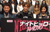 (左から)木下ほうか、NAOTO、黒島結菜=テレビ東京系ドラマ24『ナイトヒーローNAOTO』試写会(C)ORICON NewS inc.
