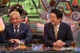 安倍晋三首相がフジテレビ系『ワイドナショー』に初出演。さまざまな時事問題について松本人志と語り合う