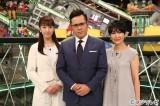 フジテレビ系『全力!脱力タイムズ』に入社2年目・小澤陽子アナウンサー(左)が加入。メーンキャスターのアリタ哲平こと、くりぃむしちゅーの有田哲平(中央)、フリーアナウンサーの吉川美代子