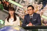 フジテレビ系『全力!脱力タイムズ』に入社2年目・小澤陽子アナウンサー(左)が加入