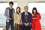 きょう放送予定だった日本テレビ系連続ドラマ『お迎えデス。』 (C)日本テレビ