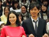 TBS系ドラマ『私結婚できないんじゃなくて、しないんです』に出演する中谷美紀と藤木直人 (C)ORICON NewS inc.