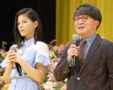 """石井杏奈(左)の""""ツン""""対応を気に入ったことを明かした濱田岳 (C)ORICON NewS inc."""