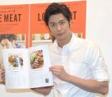 厳選した「お肉メニュー」を紹介=レシピ本『MOCO'Sキッチン LOVE MEAT』(ぴあ) (C)ORICON NewS inc.