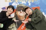 マイケル・ムーア監督の新作映画『マイケル・ムーアの世界侵略のススメ』イベントに出席したハリセンボン(左から)箕輪はるか、近藤春菜