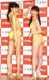 『ミスアクション2016』特別賞の(左から)木下美優、谷麻由里 (C)ORICON NewS inc.
