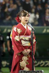 国歌独唱を行った岩佐美咲