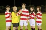(左から)忍成修吾、田山涼成、谷原章介、中越典子、藤井美菜(C)テレビ東京