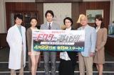 高畑淳子も出演(C)テレビ東京