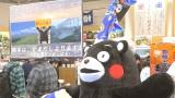 「熊本は、がまだしよります(がんばります)」と元気ある姿を見せるくまモン(銀座熊本館 店内) (C)ORICON NewS inc.