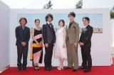 『島ぜんぶでおーきな祭 第8回沖縄国際映画祭』が開幕