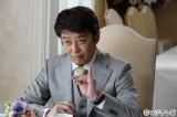 第1話にお見合い相手として出演した坂上忍。かなり言動が怪しい男だったが、第2話以降も登場する