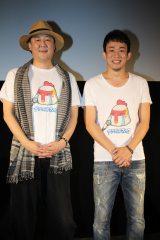 『サブイボマスク』プレミア上映舞台あいさつに登壇したファンキー加藤と門馬直人監督(左)