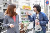 主人公・亀持一択(峯田和伸) は毎日を怠惰に生きるだけの、なーんにもないダメ男。ところがある日、偶然出会った鶴里花(麻生久美子)に…(C)NHK