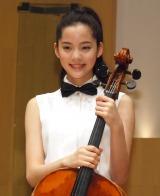 コンサートを開催したチェロ奏者・Nana(C)ORICON NewS inc.
