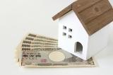 単身者向けの住宅販売が増加。購入前におさえておきたいポイントをFPが紹介する