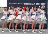 博多弁全開「おっしょい!」でメジャーデビュー (C)ORICON NewS inc.