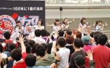 ばってん少女隊『メジャーデビューが決まってもバッテンばっか、それって伸び白ですねぇ!ツアー』(4月23日=東京・ららぽーと豊洲) (C)ORICON NewS inc.